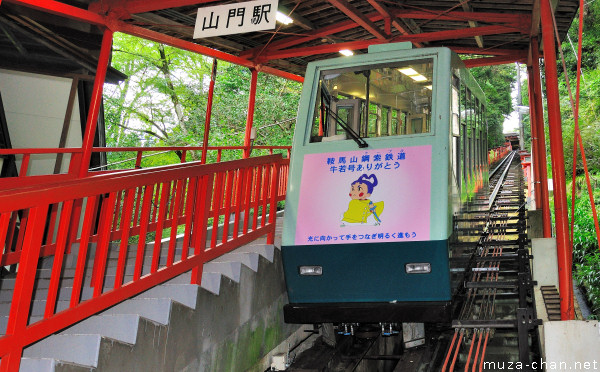 Mount Kurama Cable Railway, Kyoto
