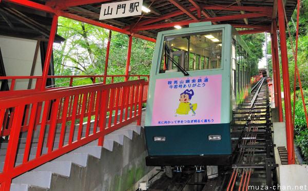 Mount Kurama Cable Railway, Kyoto