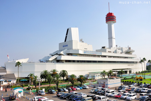 Museum of Maritime Science (Fune no Kagakukan), Odaiba, Tokyo