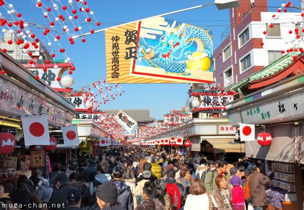 Nakamise-dori, Asakusa, Tokyo