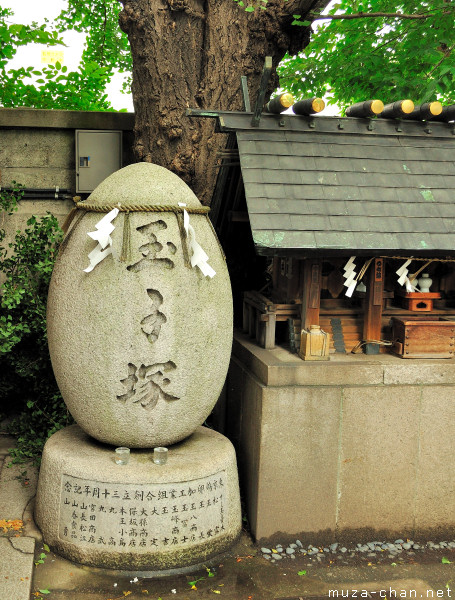 The Monument for Egg (Tamago-zuka), Namiyoke Inari Shrine, Tsukiji, Tokyo