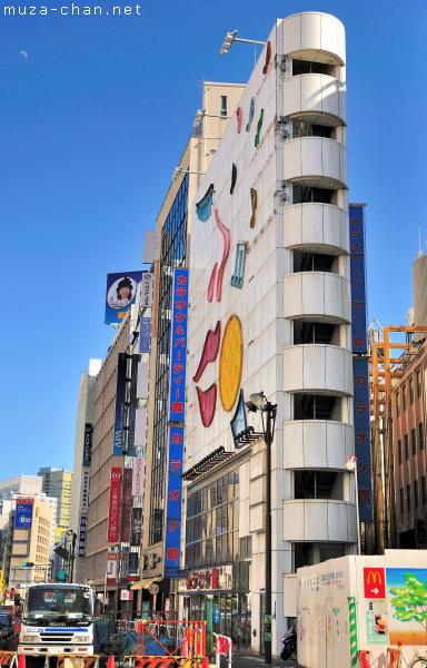 Narrow Buildings, Akasaka, Tokyo