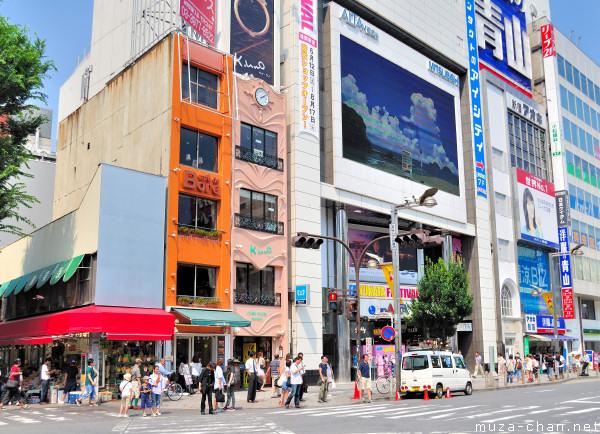 Narrow Buildings, Shinjuku, Tokyo