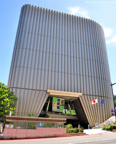 The National Showa Memorial Museum, Chiyoda, Tokyo