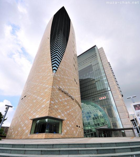 NHK Osaka Broadcasting Station, Osaka Museum of History, Osaka