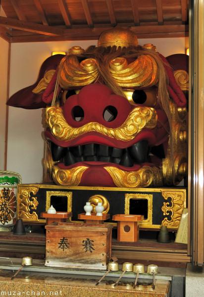 Ohaguro shishi (lioness with blackened teeth), Namiyoke Inari Shrine, Tsukiji, Tokyo