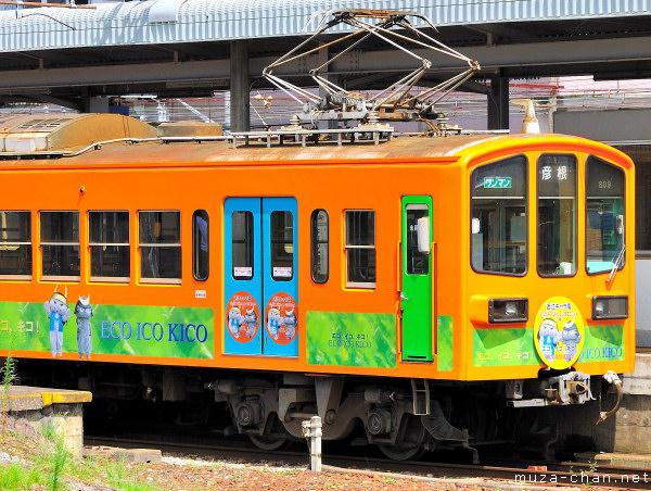 Japanese mascots train, Hikone