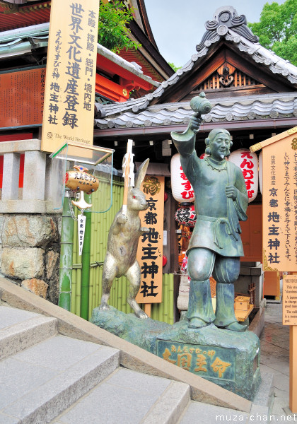 Okuninushi-no-Mikoto statue, Jishu Shrine, Kyoto