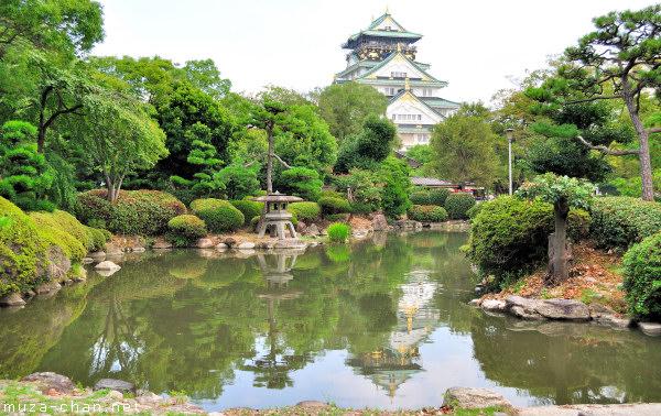 Japanese Garden, Osaka Castle, Osaka