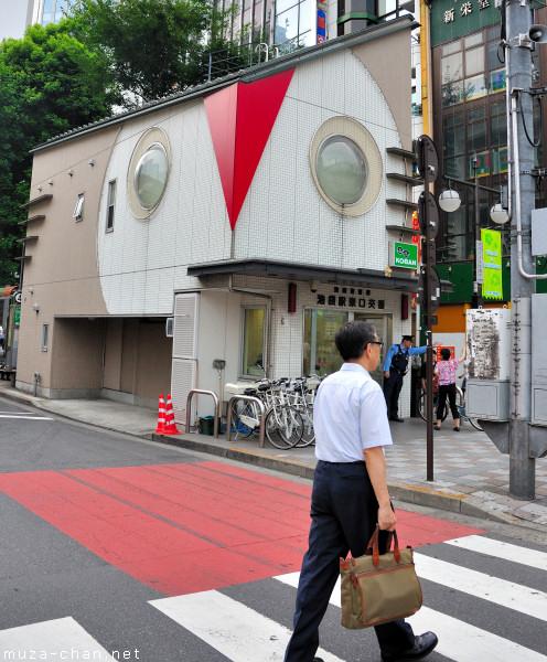 Koban - police box, Ikebukuro, Tokyo