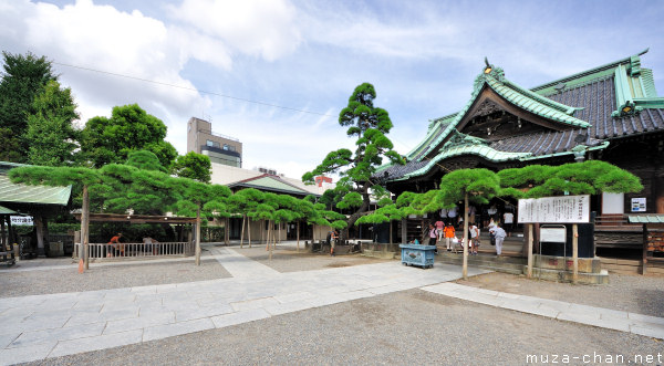 Shibamata Taishakuten, Katsushika, Tokyo