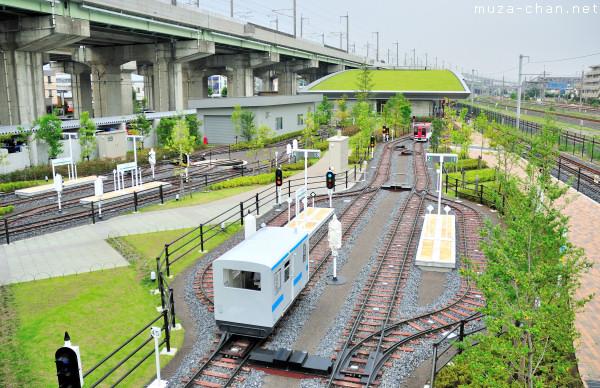 Park Zone,  Railway Museum, Saitama