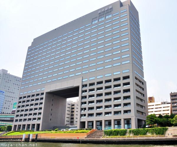 Riverside Yomiuri Building, Nihonbashi-Hakozakicho, Chuo-ku, Tokyo