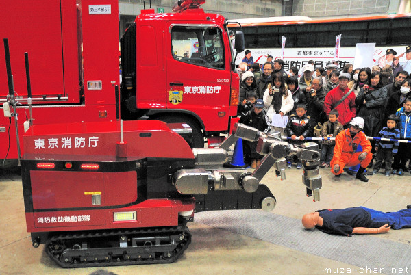 Tokyo Fire Department's Robot, Robocue, Dezome-shiki (New Year's Parade of Firemen), Odaiba, Tokyo