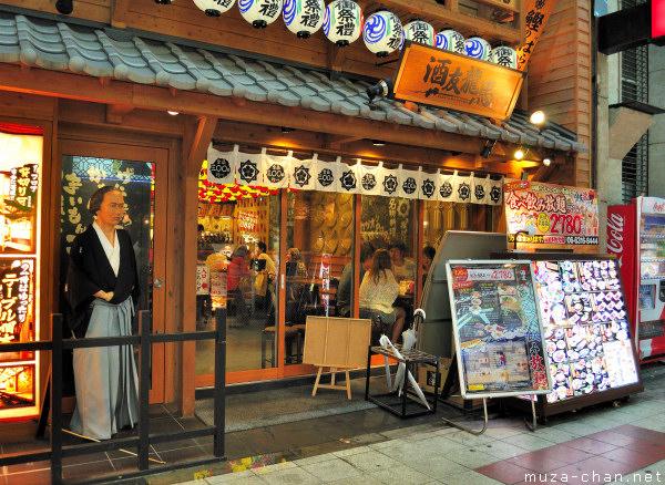 Sakamoto Ryoma Statue, Osaka