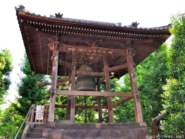 Bell of Time, Senso-ji Temple, Asakusa