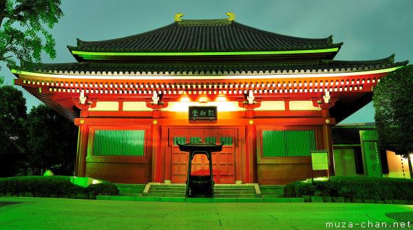 Yogodo Hall, Senso-ji Temple, Asakusa, Tokyo
