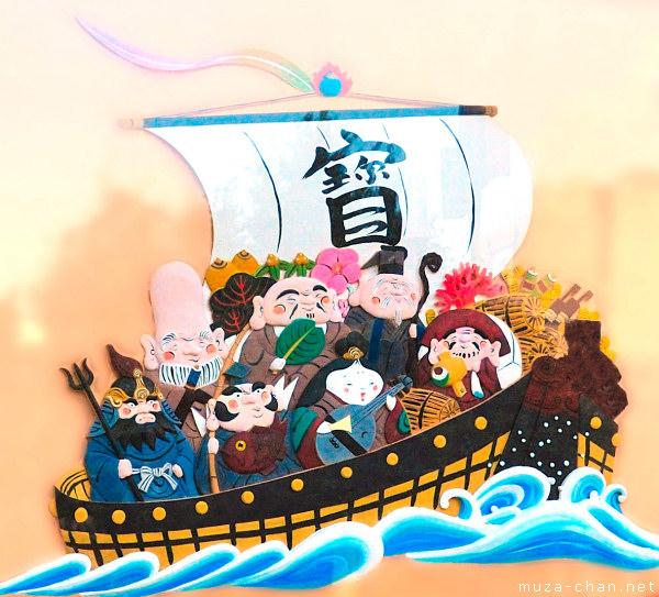 The Seven Gods of Luck (Shichifukujin)