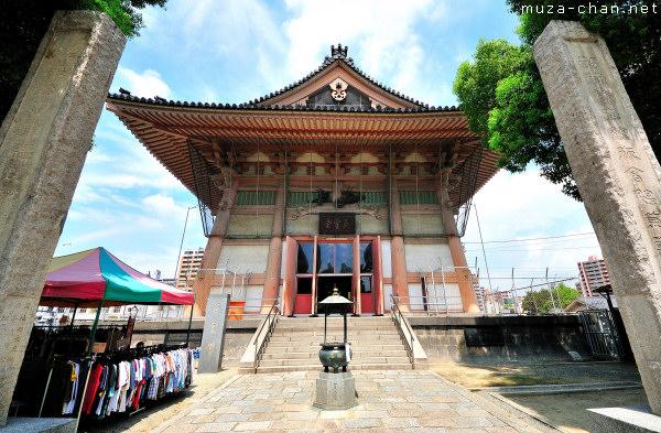 Shitennoji Temple, Eirei-do (Bell Tower), Osaka