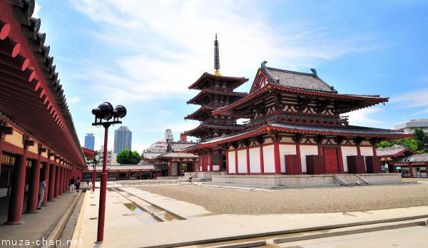 Visiting Osaka Climbing In Shitenno Ji Pagoda