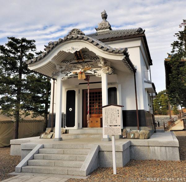 Shoutendo Hall, Narita-san Shinshō-ji Temple, Narita