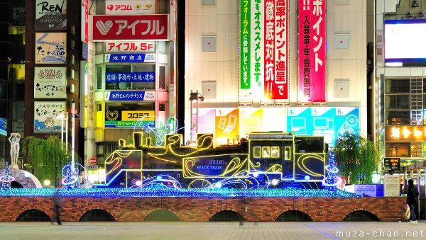Space Train, SL Plaza Shimbashi, Tokyo