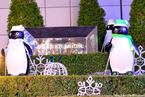 Suica mascots, Shinjuku Southern Terrace, Tokyo
