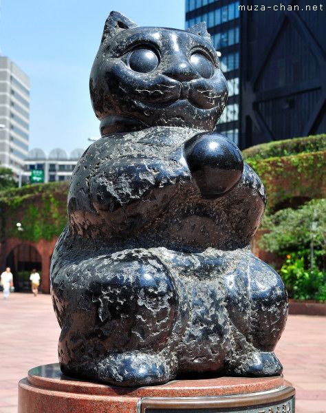 Tama-chan Statue, Shinjuku Sumitomo Building, Tokyo