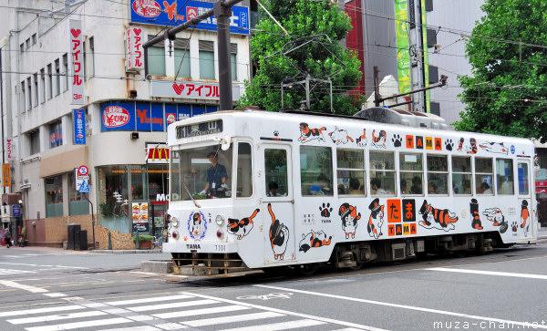 Tama Streetcar, Okayama