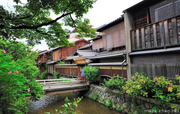 Kyoto Shirakawa Tea Houses