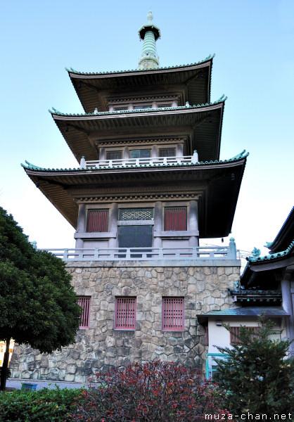 Pagoda, Tokyo Memorial Hall for the Casualties of the Great Kanto Earthquake, Ryogoku, Tokyo