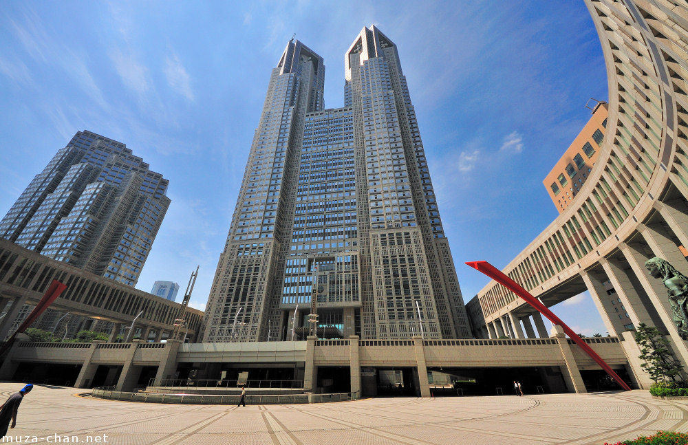 Metropolitan Government Building – Arch Into Japan