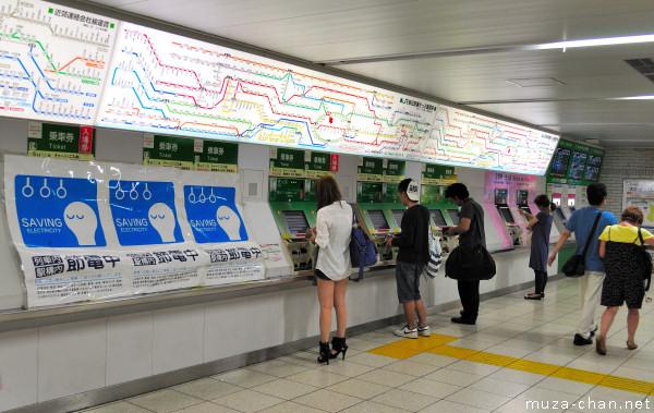 Ticket vending machines, Ikebukuro Station, Tokyo