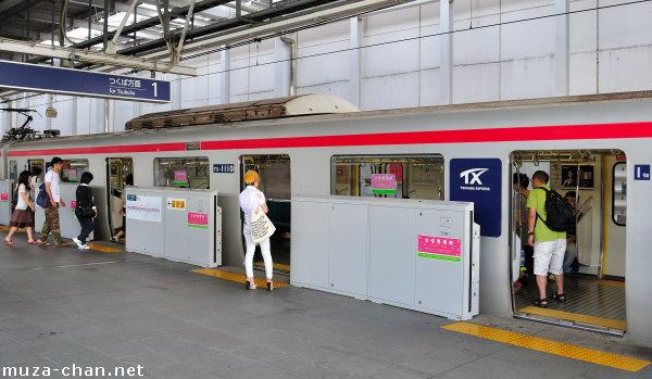 Tsukuba Express, Tokyo