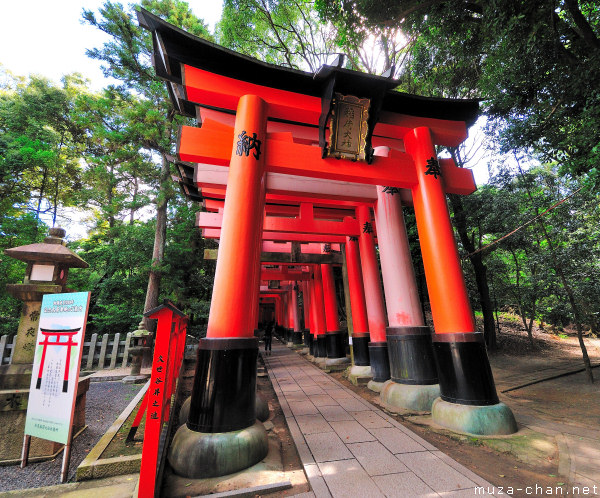 Fushimi Inari Taisha, Kyoto