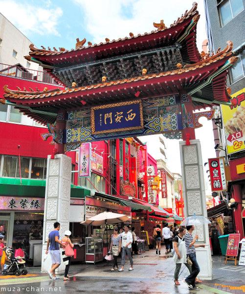 Xian Gate, Chinatown, Kobe