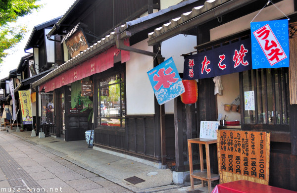 Yume-Kyobashi Castle Road, Hikone