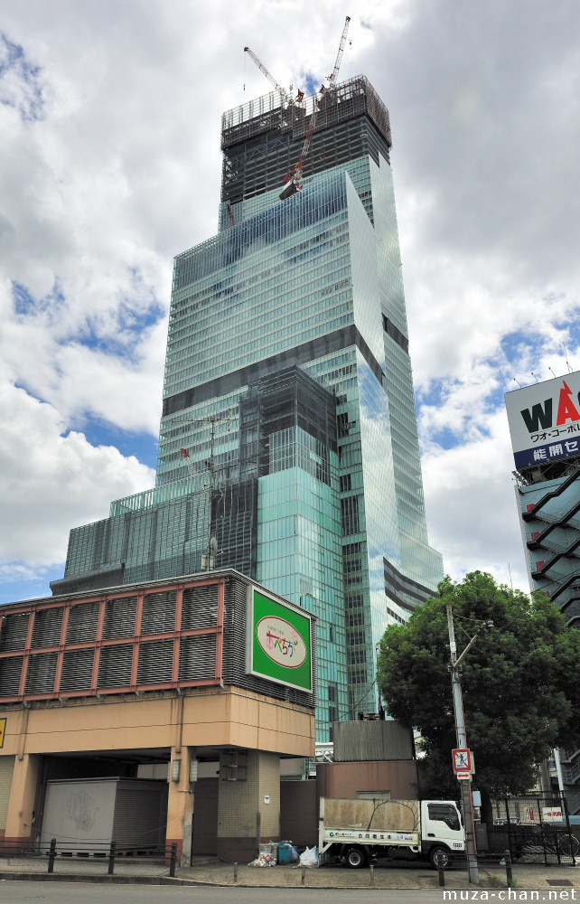 Abeno Harukas The New Tallest Building In Japan