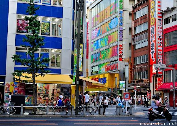 Radio Kaikan, Akihabara, Tokyo