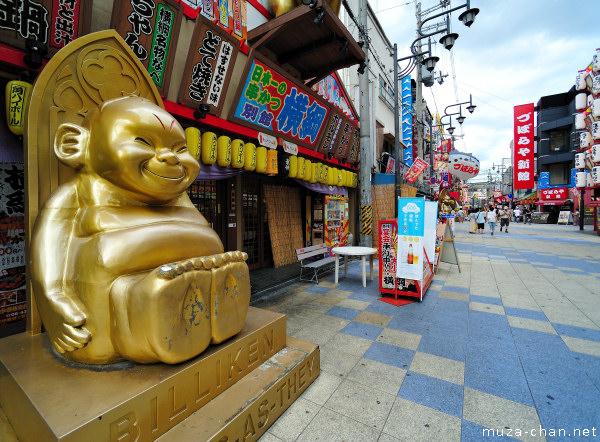 Biliken Statue, Shinsekai, Osaka
