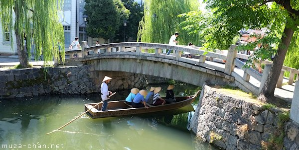 A Japan Photo per Day - The Bridge from the Rurouni Kenshin movie