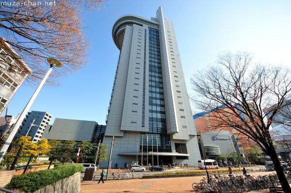 Bunkyo Civic Center, Tokyo