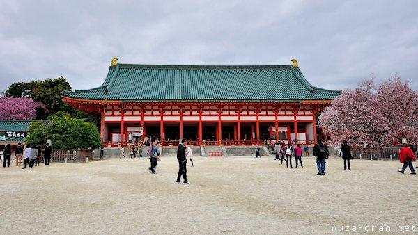 Daigoku-den, Heian Shrine, Kyoto