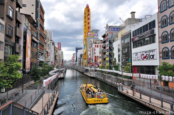 Dotonbori Canal, Namba, Osaka