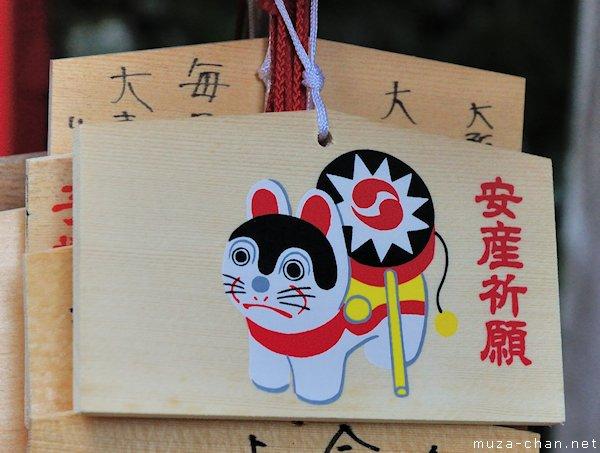 Ema, Yuki Shrine, Mount Kurama, Kyoto