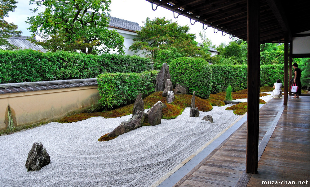 Japanese Zen garden the Garden of Solitary Meditation