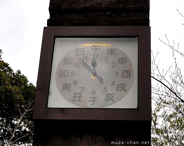 Gifu Castle clock, Gifu