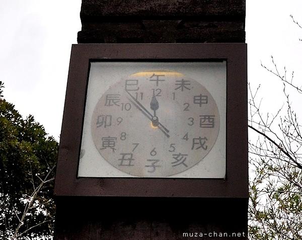 Gifu Castle clock, Gifu