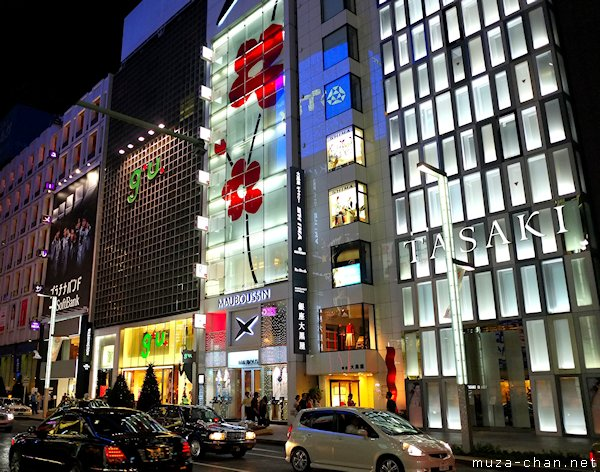 Tasaki, Ginza, Tokyo