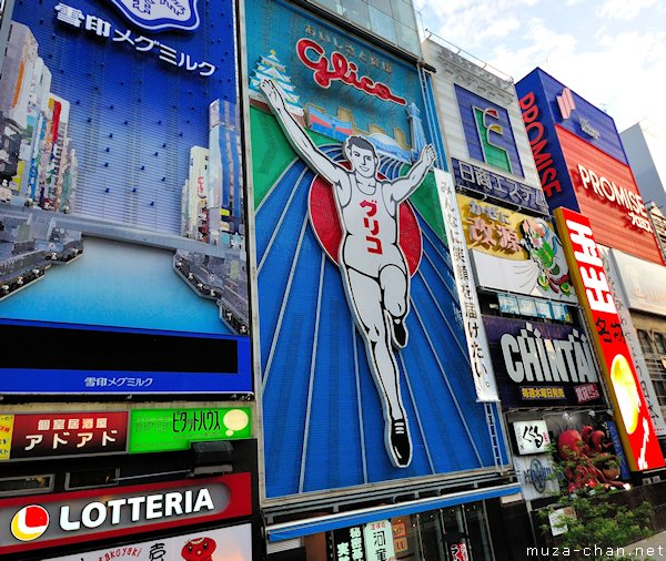 Glico Man, Dotonbori, Osaka